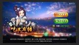手机麻将棋牌游戏开发_牛牛扑克微信棋牌开发公司