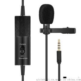 奇音新款R955S多功能領夾麥 錄音麥  批發