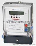 华邦DDS228型单相电子式电能表液晶显示红外485通讯
