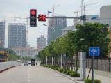 红绿灯价格-上海红绿灯厂家