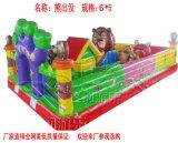 廠家直銷大小型充氣滑梯 城堡滑梯 熊出沒滑梯 充氣玩具 高質量