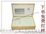 木制燕窝盒 木制燕窝礼品包装盒生产厂家