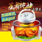廠家批發12L大容量微電腦光波爐 多功能光波煮食器 家用空氣炸鍋