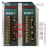 DS100伺服驱动器销售及维修