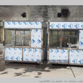 新型結構不鏽鋼崗亭設計保安普通小區交通崗亭廠家定做