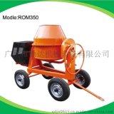 ROM350柴油搅拌机