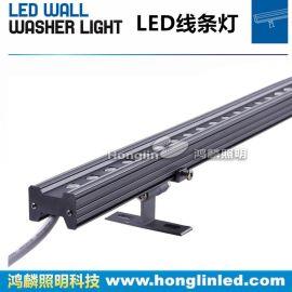 led小功率线条灯_12w线条灯_工程款led线条灯