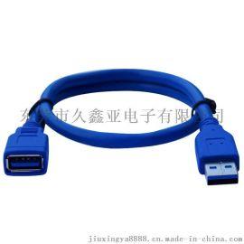USB3.0 A公對A母數據線