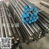 供應6CrNiMnSiMoV冷作模具鋼 高強韌性 可切隔零售 可定制加工