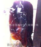 液体古马隆树脂(棕褐色])