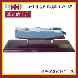 仿真船模型 船模型批發 船模型廠家 合金船模型制造 滾裝輪船模型