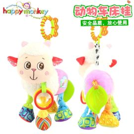happy monkey幼儿早教 小羊车床挂件玩具启蒙益智玩具