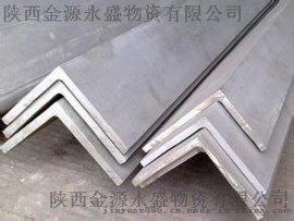 新疆50*5角鋼 鍍鋅角鋼