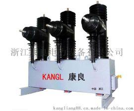 户外35KV新型永磁断路器AB-3S-35/630A