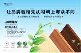 環保無甲醛板材實木鍍膜板大板13384009730