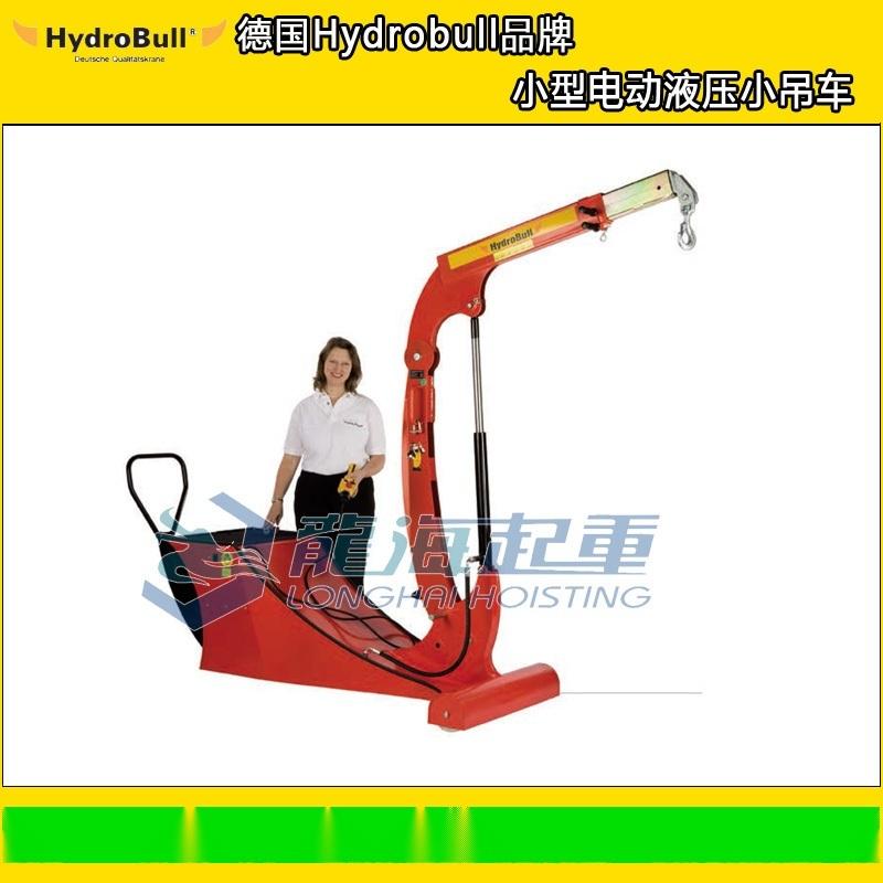 hydrobull小型电动液压小吊车,德国小型电动起重机图片
