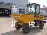 全新FCY-20型柴油四轮蹦蹦车两吨四驱农用车