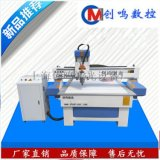 上海数控雕刻机厂家 1325雕刻机  电木板雕刻机 环氧树脂板雕刻机 木板雕刻机