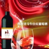 西班牙鬥牛仕紅葡萄酒F-0030003