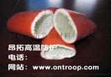 耐高温防火绝缘套管_高温套管,多重防护,经久耐用