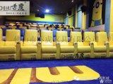 太空舱沙发单人位 皮沙发 真皮多功能沙发 VIP家庭影院沙发厂家