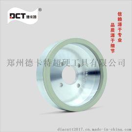 金刚石刀具半精磨使用、PCD刀具半精磨、W20陶瓷金刚石砂轮