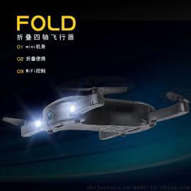新品折叠航拍四轴飞行器 WiFi传输定高遥控飞机航模 无人机模型