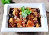 黔货出山十道三鲜菜之三鲜浇汁日本豆腐