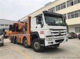 重汽豪沃多功能20-80吨重型随车吊