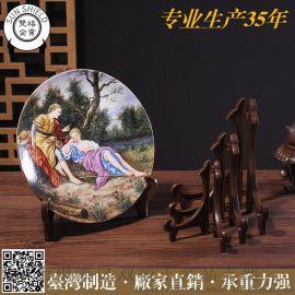 6寸加厚 奖牌 台湾亚克力仿木制木质盘架普洱茶饼架奖牌证书展示架钟表礼品赠品普洱茶饼工艺品架