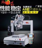桃子点胶机厂家TZ-ABY331三轴AB胶自动点胶机