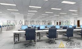 西安 宝鸡hpl防静电地板众鑫机房生产厂家行业领先