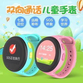 小億G3兒童智慧手表GPS定位電話手表