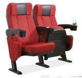 深圳礼堂椅|影院椅|高档礼堂椅|实木礼堂椅