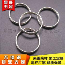 304不锈钢高档钥匙圈环 玩具配件的吊环圈