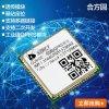 GU900E GPRS/GSM模块 透传版本
