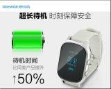 儿童手表那个好?深圳儿童手表厂家 老人防丢器