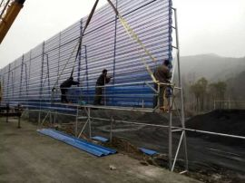 新疆防风抑尘网、挡风抑尘墙厂家