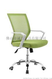 赛克隆B1805塑胶网椅