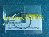 小野测器ONO SOKKI精密声级计LA-1440
