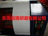 启隆60L离心研磨机