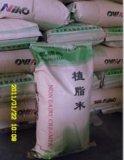 供应其他奶粉用代乳粉奶粉用代乳粉配方奶粉用代乳粉