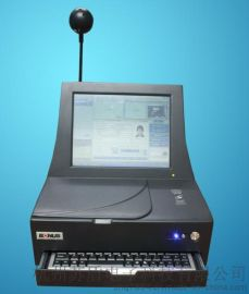 ETW-FK02系列台式访客一体机