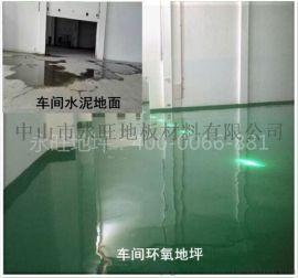 江门地坪漆工程公司厂家包施工400-0066-881