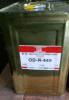 透明水晶胶(449#)日本水晶449 胶