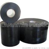 厂家直销聚乙烯防腐胶带,管道聚乙烯防腐冷缠带,钢质管道的外壁防腐 0.50mm