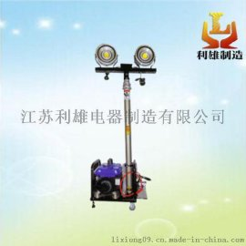 SFW6110B便攜式移動照明車,可拆卸移動照明設備