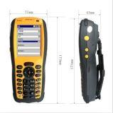 RFID一维条码手持机