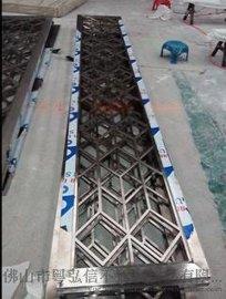 欧式不锈钢精品屏风隔断  中式不锈钢仿古屏风价格