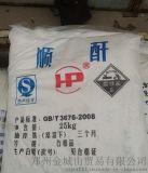 低价处理优质顺酐(顺丁烯二酸酐、马来酸酐)简称MA